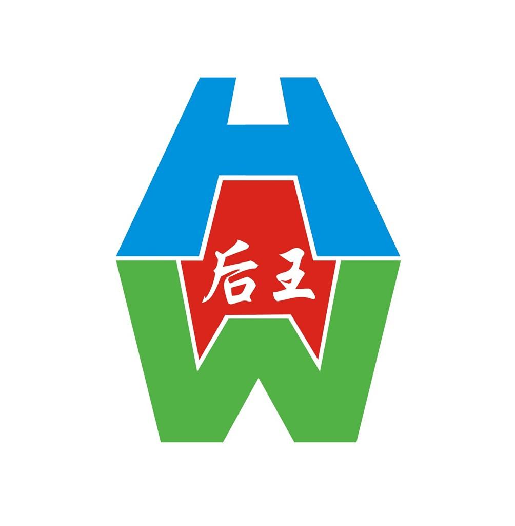 深圳市后王电子科技有限公司武汉分公司